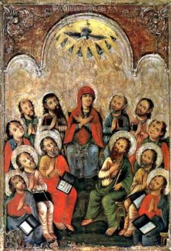 The_Pentecost_Latter_half_of_18th_c